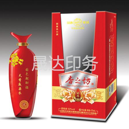 汾酒杏之坊(红)